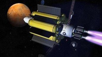 Plasma Rockets