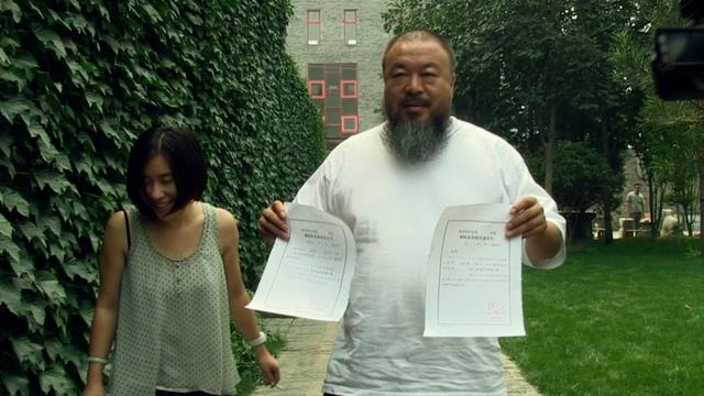 Ai Weiwei: The Fake Case: The Passport