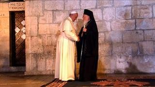 Pope Francis Trip to Turkey