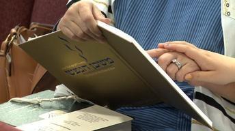 A New Jewish Prayer Book