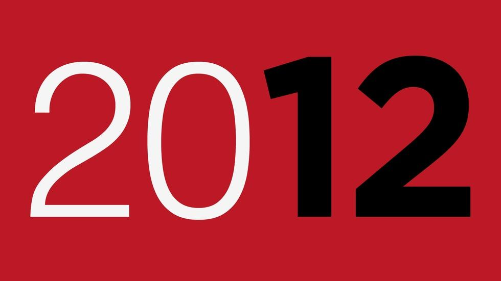 December 21, 2012 image