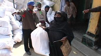 Bangladesh Relief