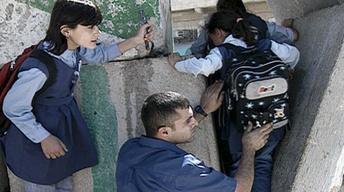 Israel in Crisis
