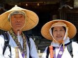 Sacred Journeys | Shikoku (Preview)