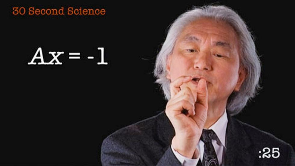 S2011 Ep2: Michio Kaku: 30 Second Science image