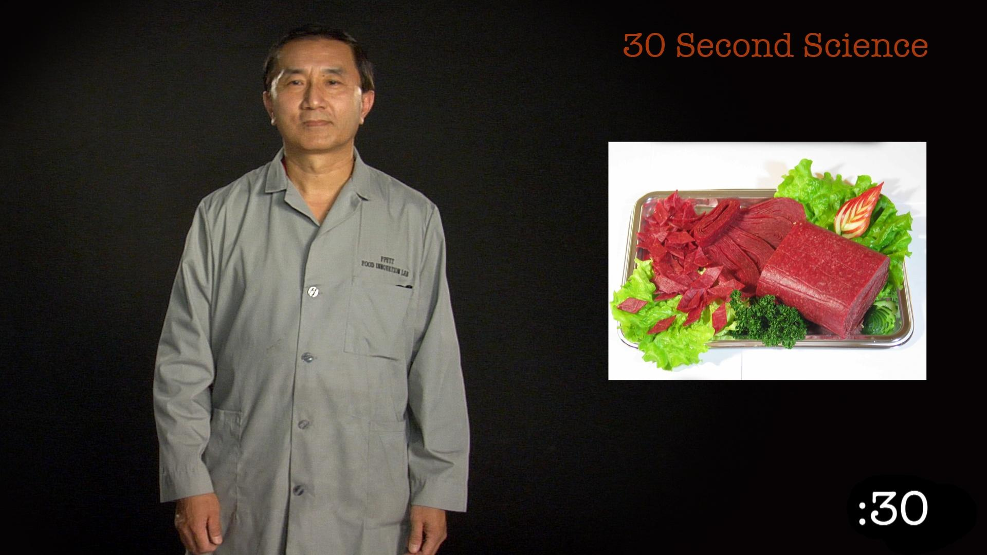 30 Second Science: Tom Yang image