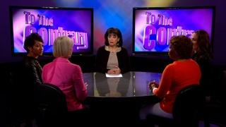 Terrorism; Transgender Discrimination; Domestic Trafficking