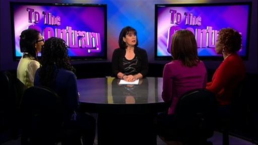 Entitlements; Discipline in Public Schools