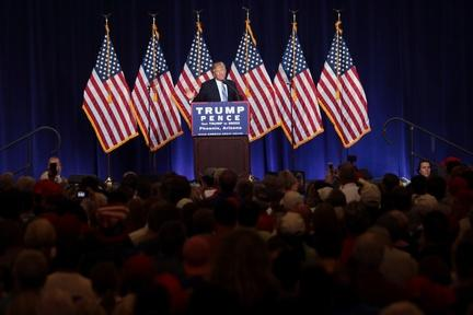 Trump visits Mexico & doubles down on immigration plan Video Thumbnail