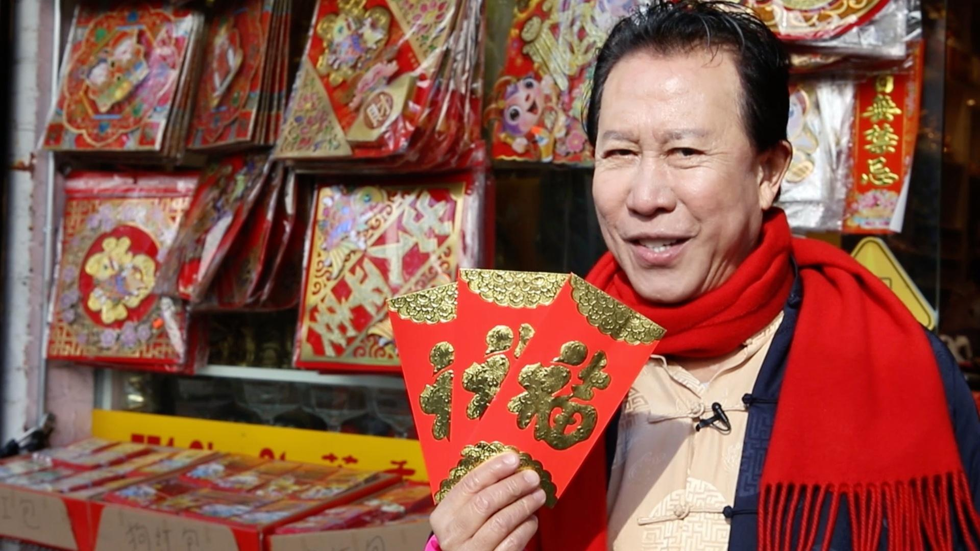 Martin Yan Explains the Chinese New Year