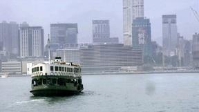 Image of Bonus Scene: Star Ferry