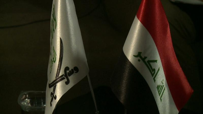 Will Iraqi Factions Reconcile?