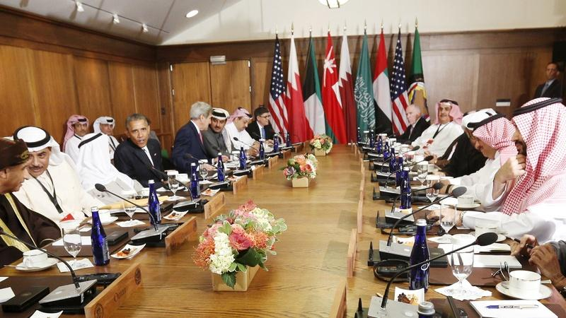 Did the Gulf nations summit fall short of U.S. hopes?