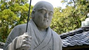 Image of Notes from the Field: Buddhism (Shikoku)