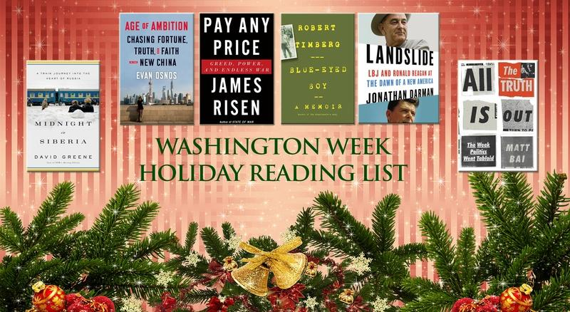 2014 Holiday Reading List