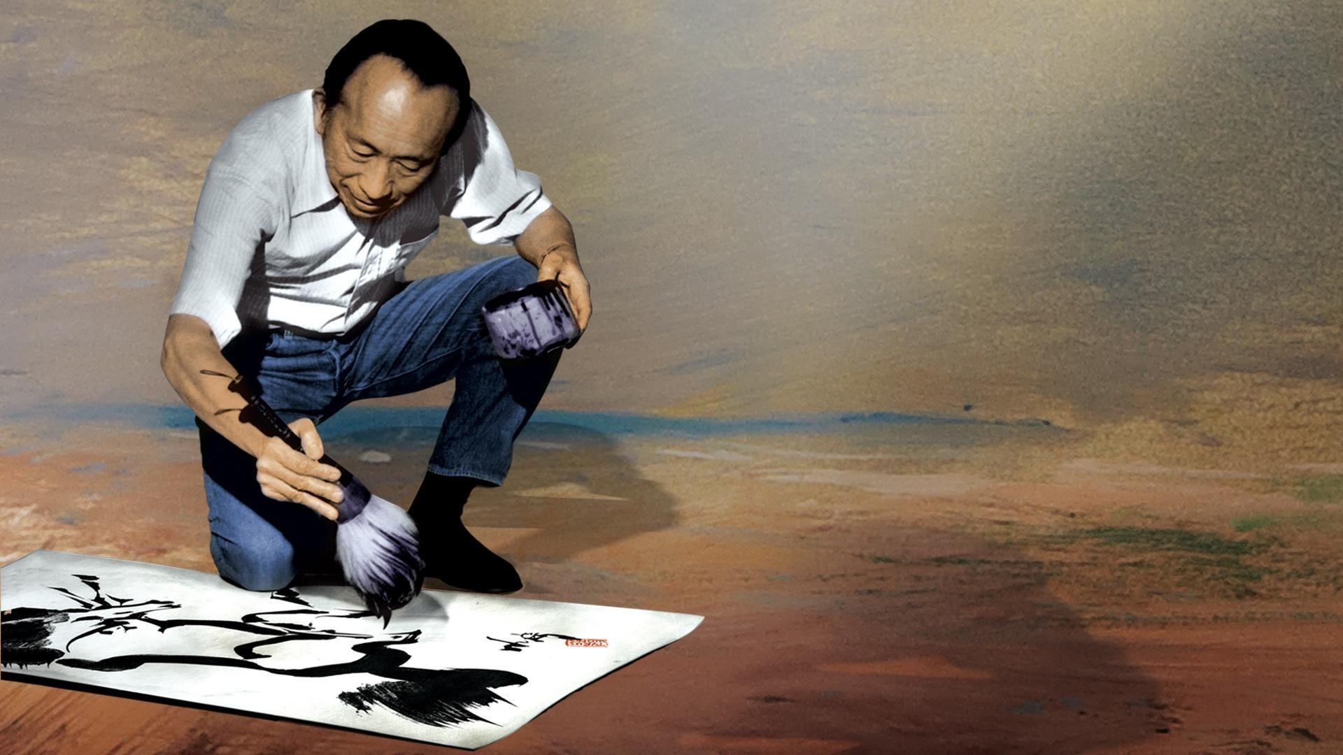Tyrus Wong   American Masters