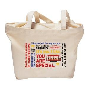 Mister Rogers Tote