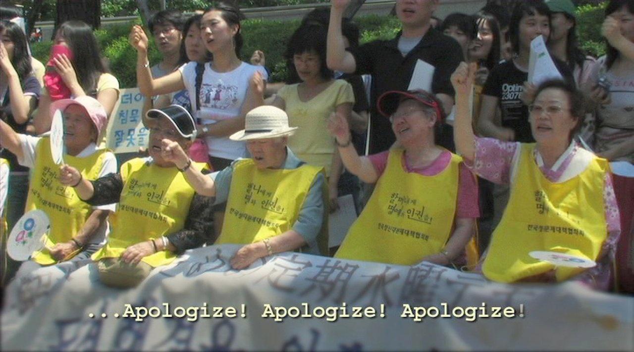 Korean comfort women chanting apologize