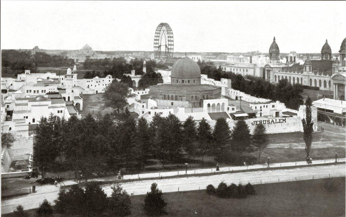 main grounds for the louisiana purchase exposition or the 1904 St. Louis World's Fair