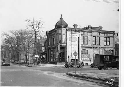 Photo of Merrill Park Pharmacy, Wisconsin Avenue