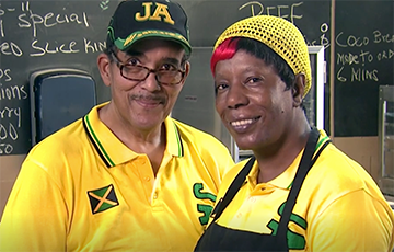 Jamaica Cuisine Cafe