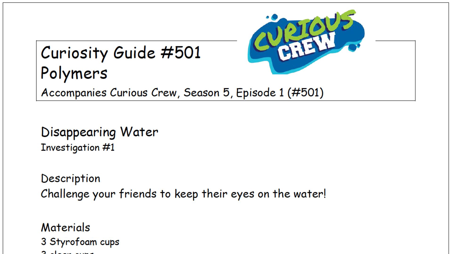 Curiosity Guide #501