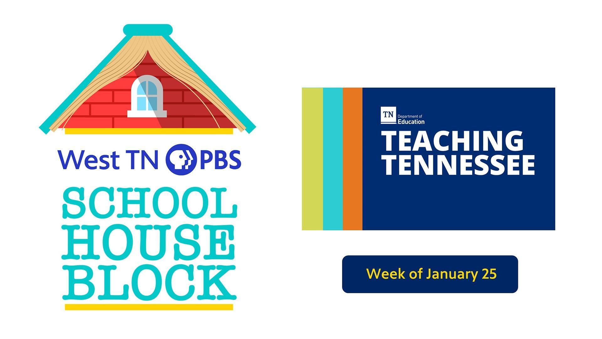 School House Block Schedule