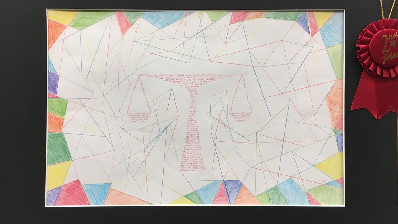 """Scales of Justice"" from artists Ar-Rad Tausif"