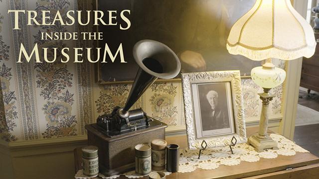 Treasures Inside the Museum