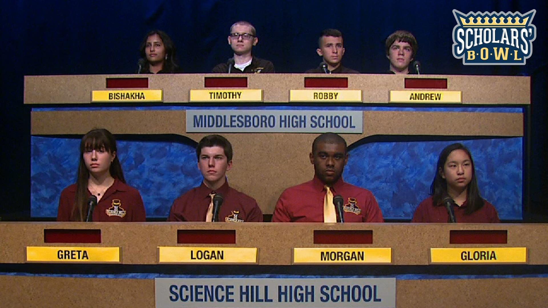 Scholars' Bowl