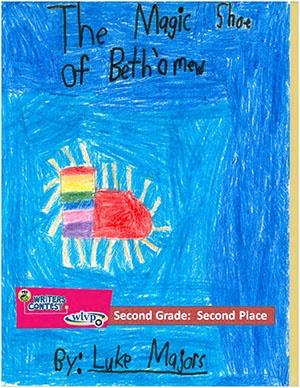 "Second Grade: ""The Magic Shoe of Beth•mew"""