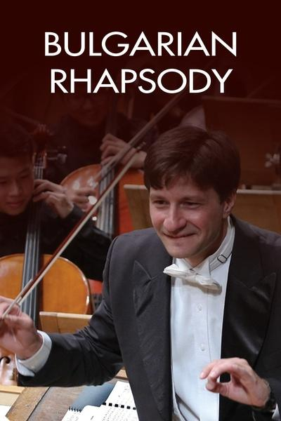 Bulgarian Rhapsody: Pacific Symphony Youth Orchestra