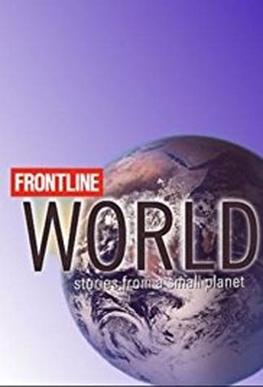 FRONTLINE/World