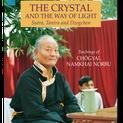 The Teachings of Namkhai Norbu Rinpoche
