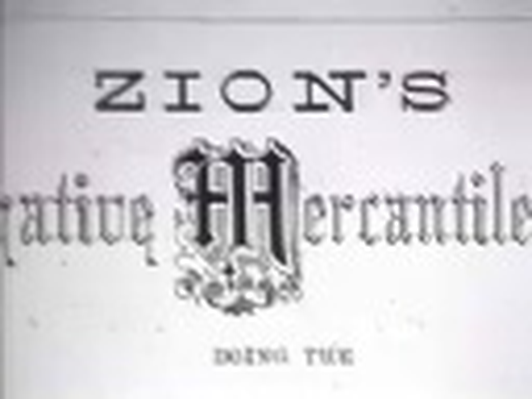 Manufacturing and Industry in Utah: Founding of ZCMI, 1869