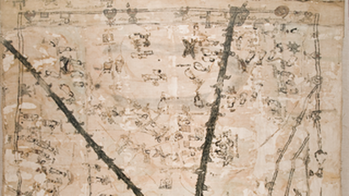 Codex Totomixtlahuaca