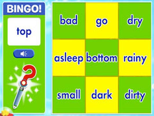 Reading Power Bingo!