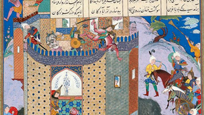 Page from Tahmasp Shanamah: 16 C. Iran
