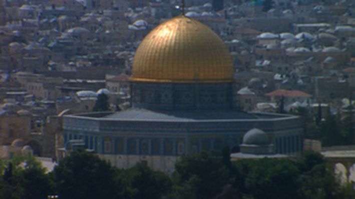 The Dome of the Rock: 7 C. Jerusalem
