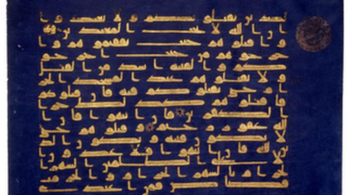 Blue Koran: 10 C. Tunisia