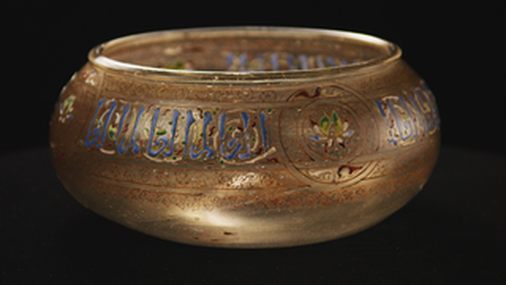 Enameled Glass Bowl: 14 C. Egypt, Syria