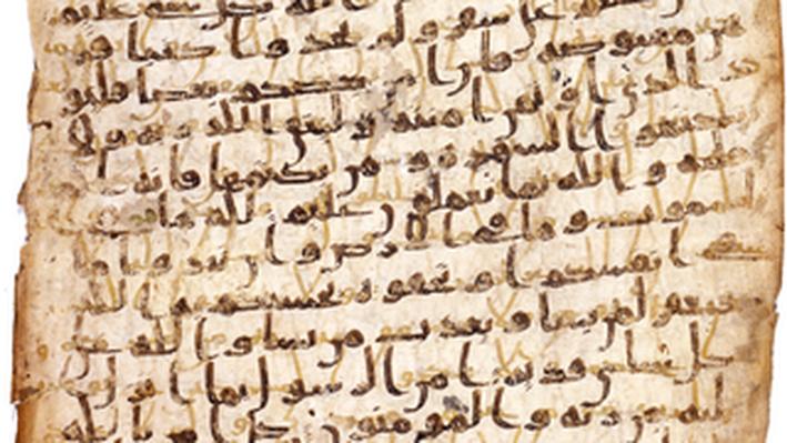 Hijazi Koran: 7 C. Arabia