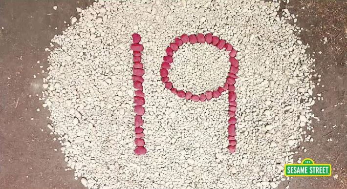 Rocks #19 | Sesame Street