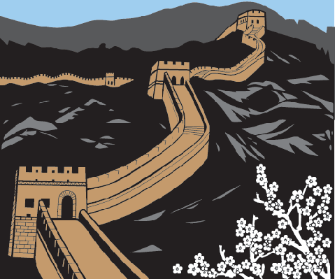 The Great Wall - 1 | Clipart