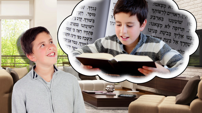 Rosh Hashanah | All About the Holidays
