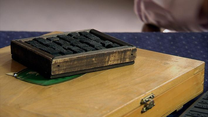 Inventions and Science: Movable Type | The Story of China