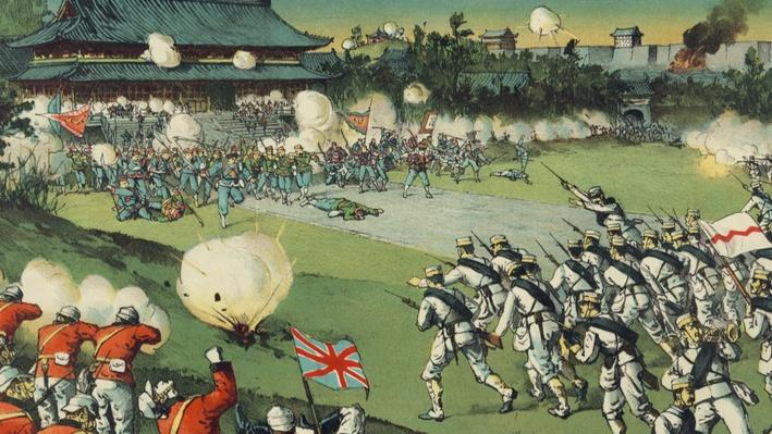 Boxer Rebellion | The Story of China