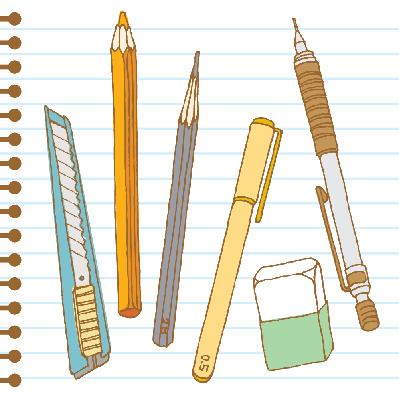 School Supplies | Clipart