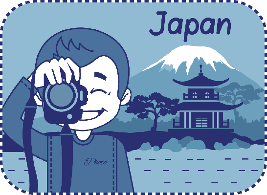 Teaser with Photographer Travels Through Japan | Clipart