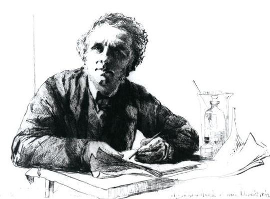 Self Portrait, 1862